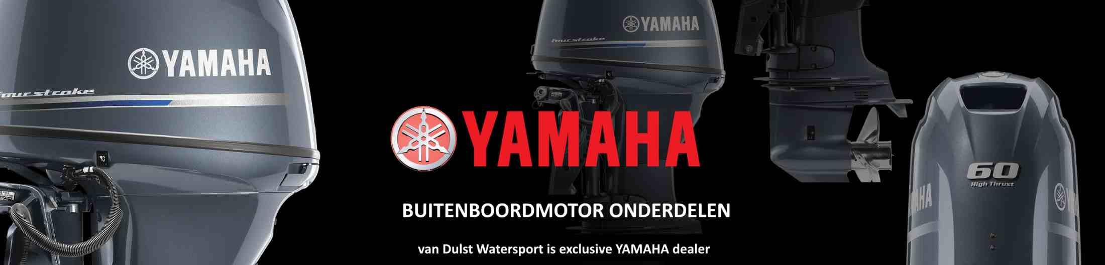 Yamaha buitenboordmotor onderdelen